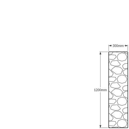 11200 x 300mm gabion profile